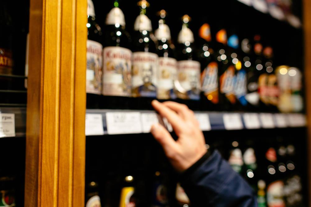Análisis del marketing en el sector de las bebidas alcohólicas