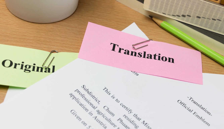 Precisión y especialización: cualidades de la traducción técnica